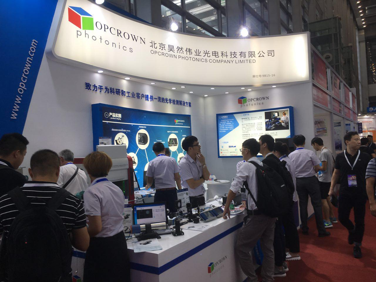 Visit our distributor OPCROWN PHOTONICS COMPANY LIMITED at CIOE 2018 in Shenzhen