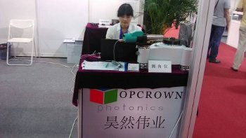 Visit our distributor OPCROWN PHOTONICS COMPANY LIMITED at CIOE 2014 in Shenzhen