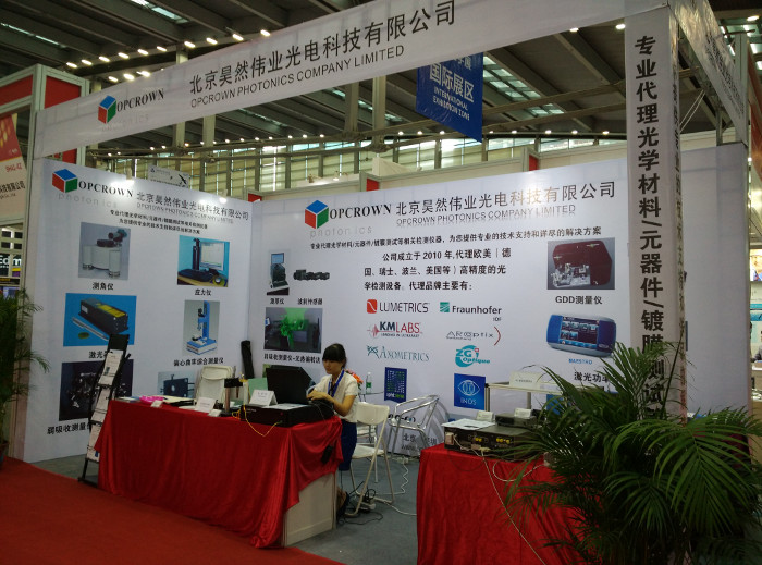 Visit our distributor OPCROWN PHOTONICS COMPANY LIMITED at CIOE 2015 in Shenzhen
